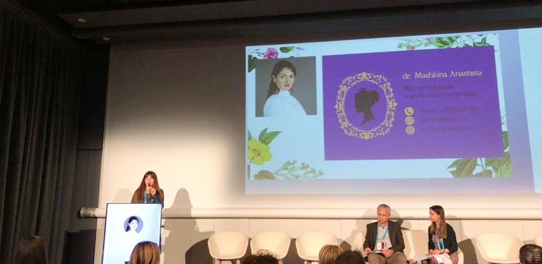 Institute Hyalual at IMCAS World Congress 2019, Paris